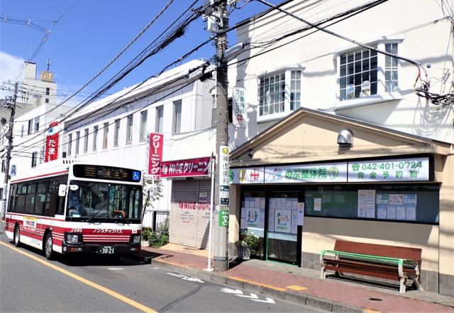 のぶ整体院は立川バス・恋ヶ窪駅バス停前