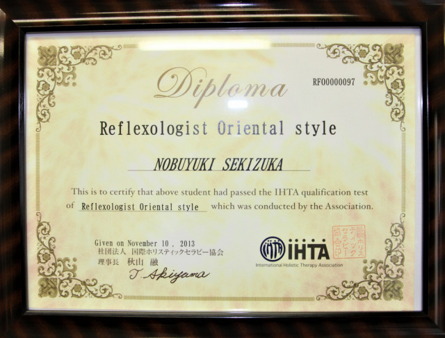 IHTA認定 Reflexologist Oriental style