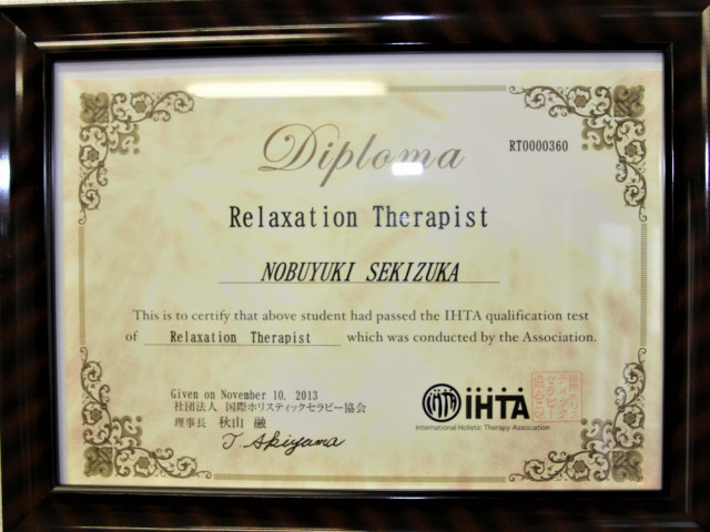 IHTA認定 Relaxation Therapist