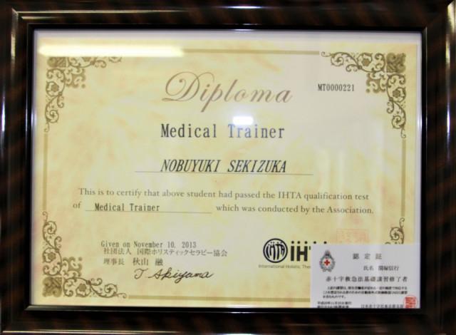 IHTA認定 Medical Trainer