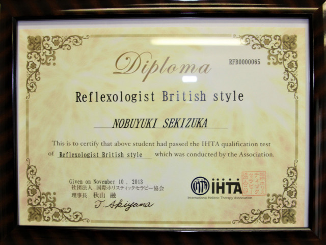 IHTA認定 Reflexologist British style