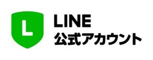 国分寺の整体【 口コミNo.1 】のぶ整体院のLINE公式アカウント