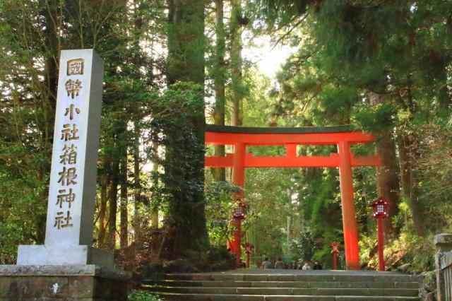 2日目・箱根神社