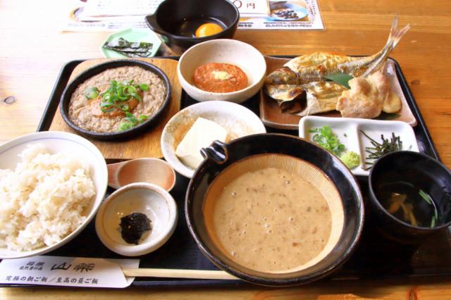 3日目・箱根自然薯の森 山薬さんにて朝食