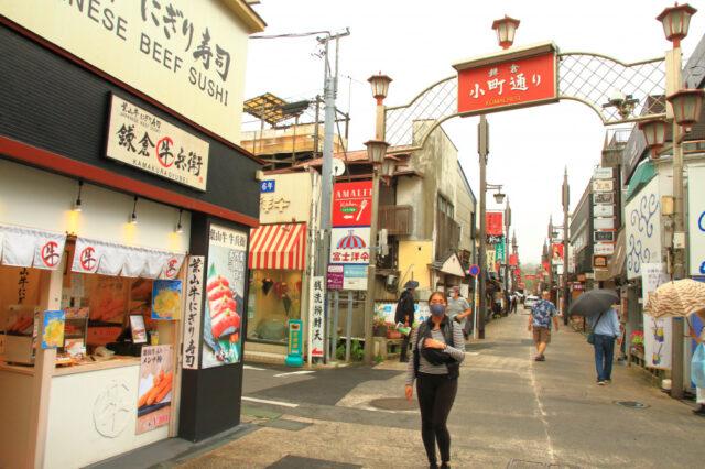 小町通りにて食べ歩き